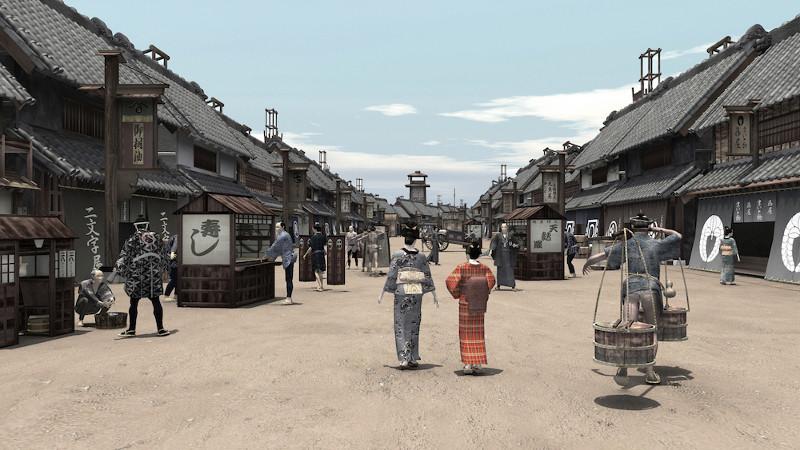 Revivez l'époque Edo en réalité virtuelle