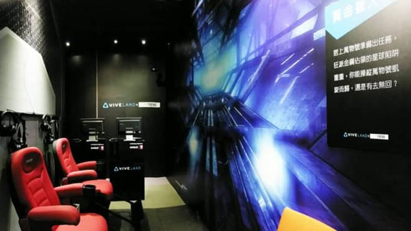 Salles d'arcade : une renaissance grâce à la VR ?