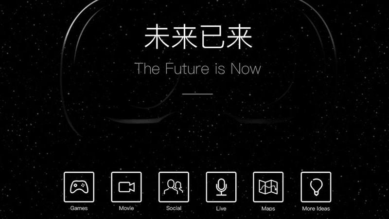 Tencent : le colosse chinois se lance dans la VR