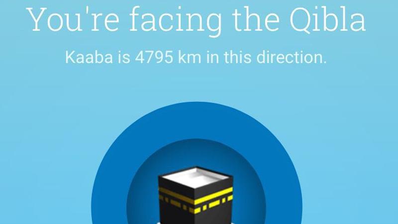 Connaître la direction de la Mecque avec la réalité augmentée