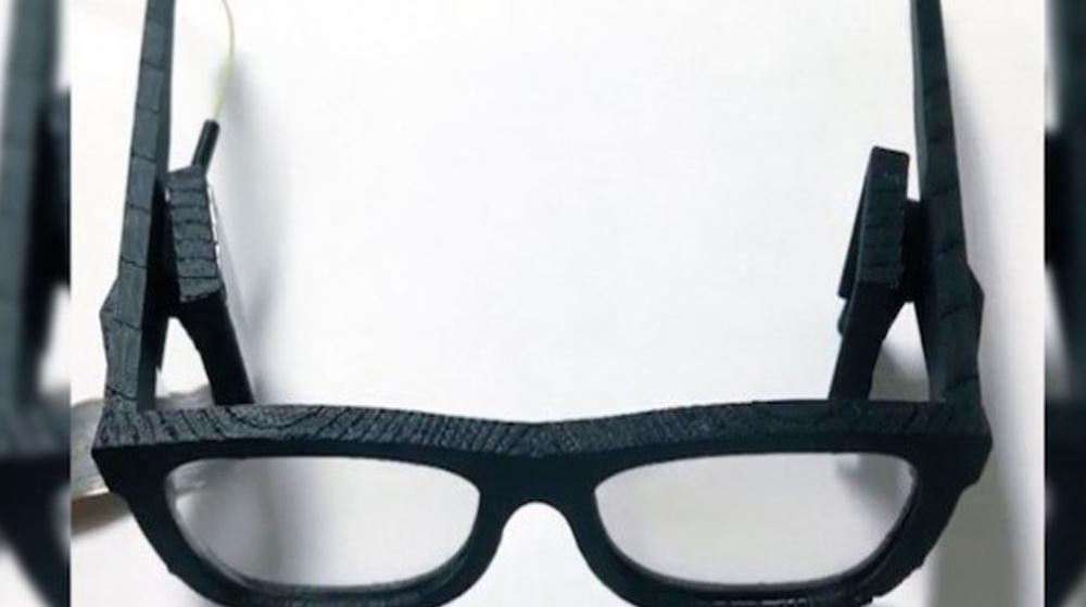 Microsoft révèle un prototype de lunettes de réalité augmentée