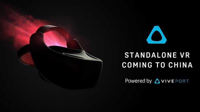 Standalone VR : et la réalité virtuelle devint mainstream