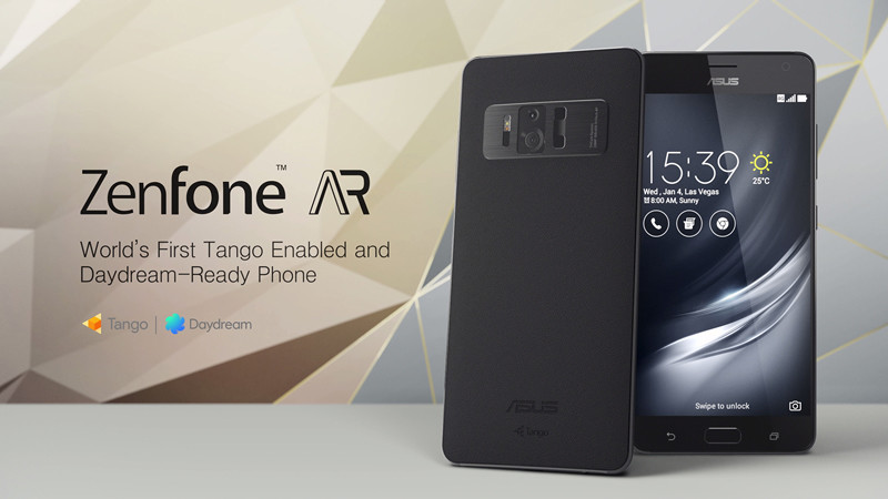 Excitation : le nouvel Asus Zenfone AR