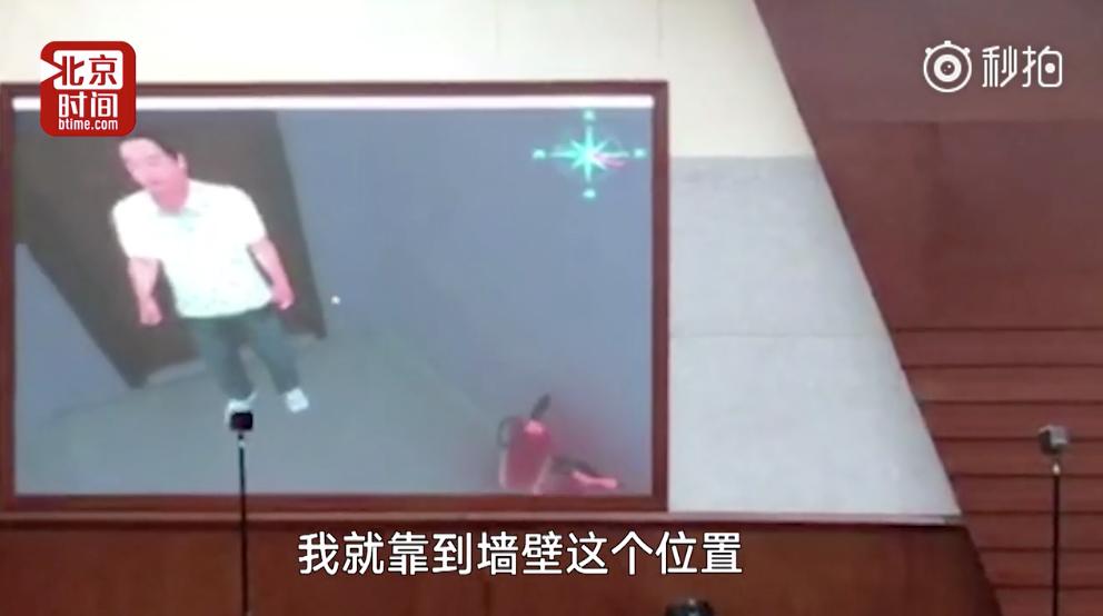 De la VR dans les tribunaux chinois