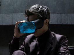 Cover-Oculus
