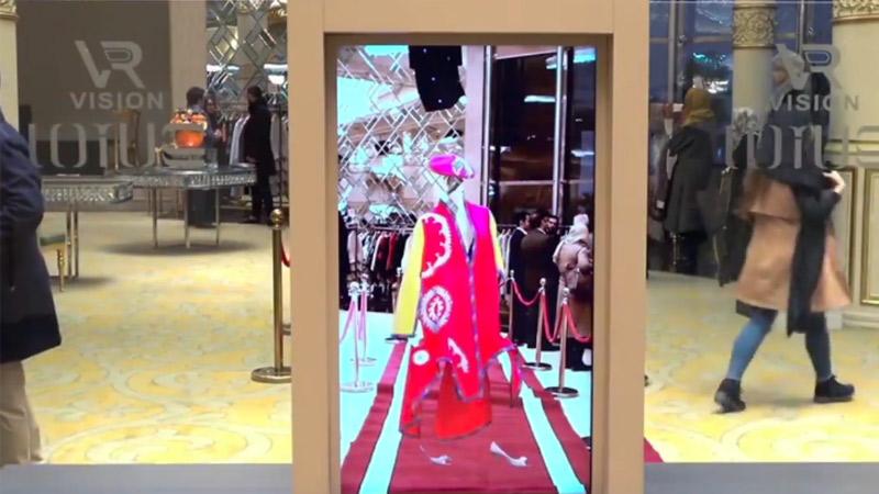 Un défilé de mode en Iran rendu possible grâce à la réalité augmentée